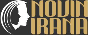 کلینیک نوین ایرانا